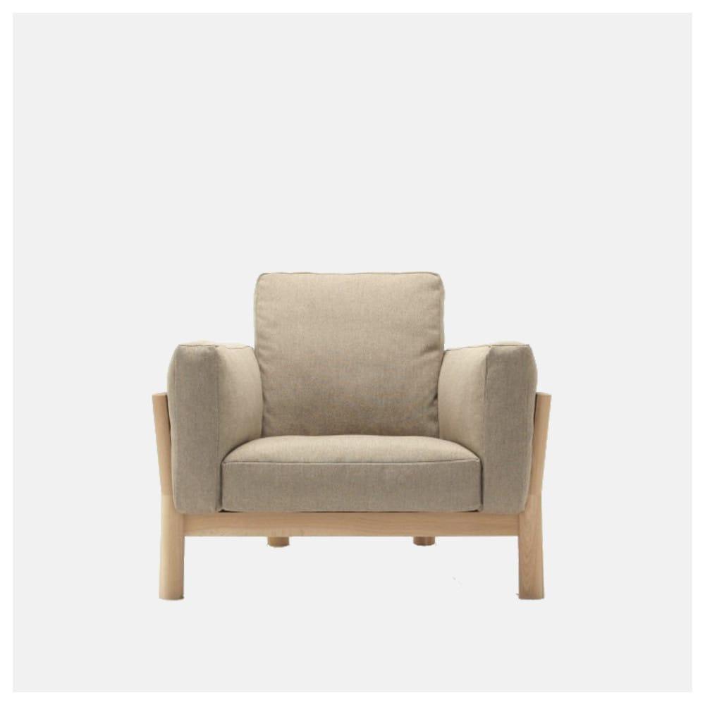 Butaca castor sofa one seater en madera y tapizado de karimoku - El castor muebles ...