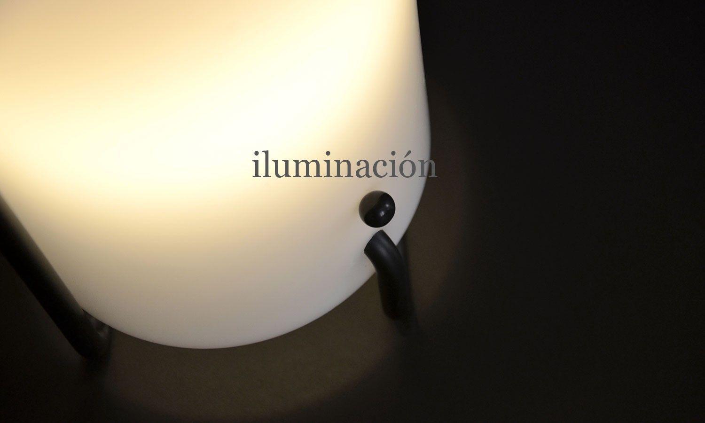 NorthView Iluminación